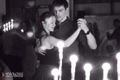Удовольствие от танца